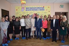 Фото на память участников семинара в ЦСРДИ г. Горловка.