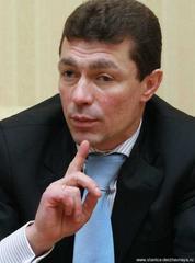 Повторное письмо Министру труда и социальной защиты РФ
