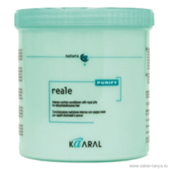 Маска KAARAL Purify Reale Intense Nutrition Conditioner 1000 мл