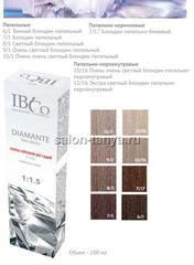DIAMANTE ammonia free безаммиачный краситель ПЕПЕЛЬНЫЕ (8 оттенков) 100мл.