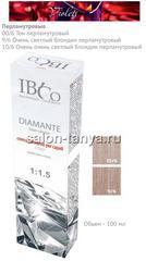 IBCO DIAMANTE ammonia free безаммиачный краситель ФИОЛЕТОВЫЕ перламутровые (3 оттенка) 100мл.