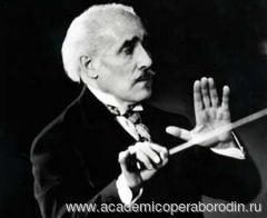 Артуро Тосканини - великий итальянский дирижер