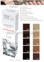 НАТУРАЛЬНЫЕ (8 оттенков) IBCO DIAMANTE ammonia free безаммиачный краситель 100мл.