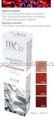 Красные махагон (4 оттенка) IBCO DIAMANTE ammonia free безаммиачный краситель 100мл.