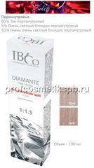 ФИОЛЕТОВЫЕ (3 оттенка) IBCO DIAMANTE ammonia free безаммиачный краситель 100мл.