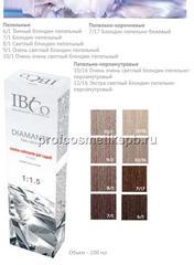 ПЕПЕЛЬНЫЕ (8 оттенков) IBCO DIAMANTE ammonia free безаммиачный краситель 100мл.