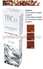 МЕДНЫЕ (3 оттенка)IBCO DIAMANTE ammonia free безаммиачный краситель 100мл.