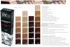НАТУРАЛЬНЫЕ (23 оттенка) IBCO Diamante Argan Oil HAIR COLORDIAMANTE 100мл.