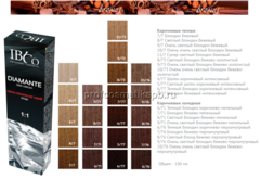 КОРИЧНЕВЫЕ (21 оттенок) IBCO Diamante Argan Oil HAIR COLORDIAMANTE 100мл.