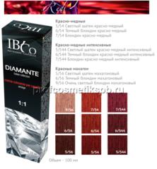 КРАСНЫЕ МАХАГОН (9 оттенков) IBCO Diamante Argan Oil HAIR COLORDIAMANTE 100мл.