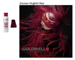 RV@ALL  Goldwell Elumen (элюмен) 200 мл.