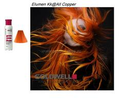 KK@ALL Goldwell Elumen (элюмен) 200 мл.