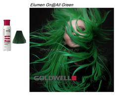 GN@ALL Goldwell Elumen (элюмен) 200 мл.