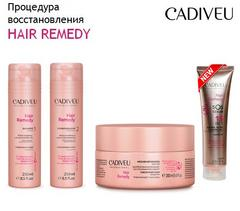 НАБОР: Hair Remedy Shampoo 250 ml (шампунь) + Hair Remedy Conditioner 250 ml (кондиционер) + Hair Remedy Mask 200 ml (маска) + Hair Remedy SOS Serum 150 ml (сыворотка 15 в 1)