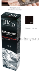 3/0 Темный шатен DIAMANTE Argan Oil IBCo