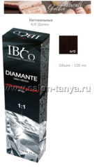 4/0 Шатен DIAMANTE Argan Oil IBCo