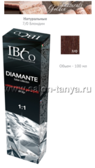 7/0 Блондин DIAMANTE Argan Oil IBCo