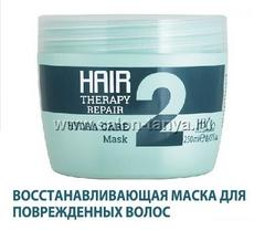 ВОССТАНАВЛИВАЮЩАЯ МАСКА ДЛЯ ВОЛОС 250МЛ. IBCO HYDRA CARE RECONSTRUCTION INTENSE  SLS Free
