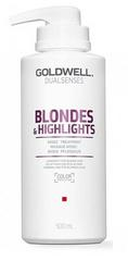 06123 DUALSENSES BLOND & HIGHLIGHTS интенсивная маска 500 ml